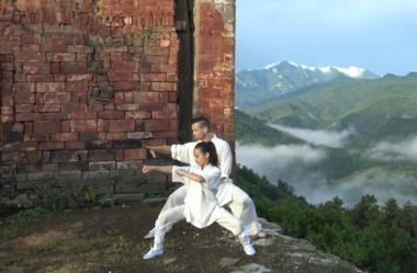 Sommerleir Kina 2020: Et kampsporteventyr - thumbnail