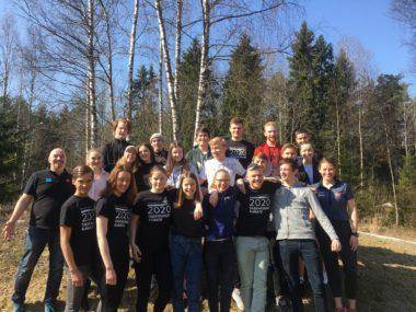 Lederkurs for ungdom 2019 - thumbnail