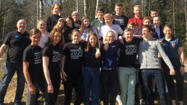 Lederkurs for ungdom 2020 - thumbnail