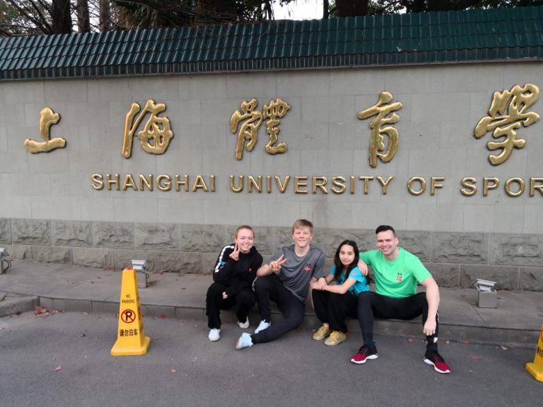 Wushu treningsleir og landslagsuttak i Shanghai - thumbnail