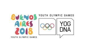 Uttak kvalifiseringsstevne til ungdoms-OL - thumbnail