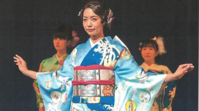 Visning av Fukuoka-kimonoen - thumbnail