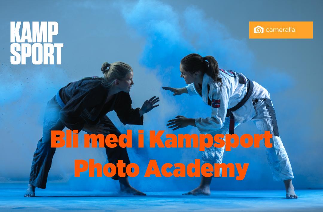 Bli kjent med Cameralla! - thumbnail
