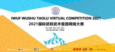 Wushu: Uttakskrav til landslag og IWUF Taolu e-stevne - thumbnail